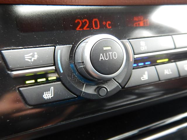 「BMWアルピナ」「アルピナ B5」「セダン」「愛媛県」の中古車12