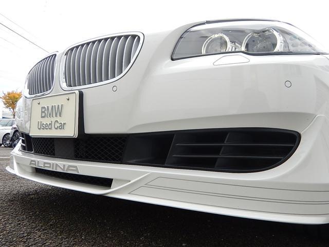 「BMWアルピナ」「アルピナ B5」「セダン」「愛媛県」の中古車25