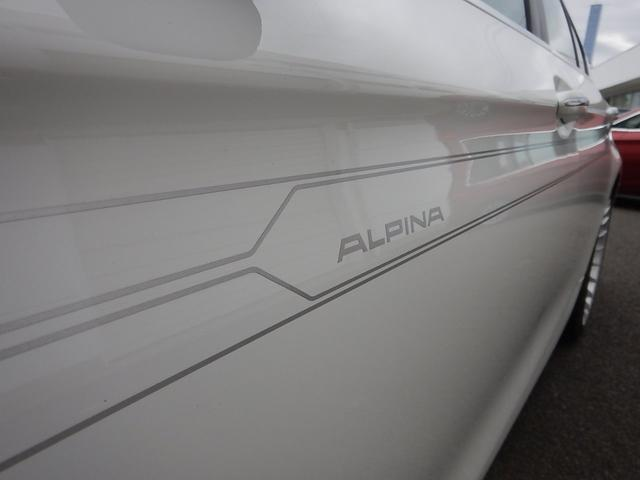 「BMWアルピナ」「アルピナ B5」「セダン」「愛媛県」の中古車28