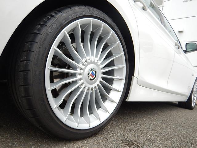「BMWアルピナ」「アルピナ B5」「セダン」「愛媛県」の中古車32