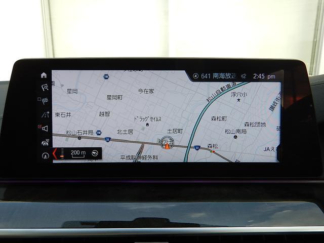 「BMW」「BMW」「セダン」「愛媛県」の中古車8