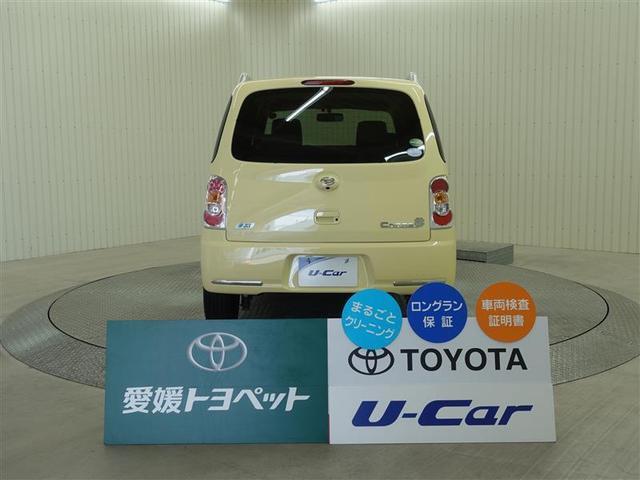 ココアプラスX(4枚目)