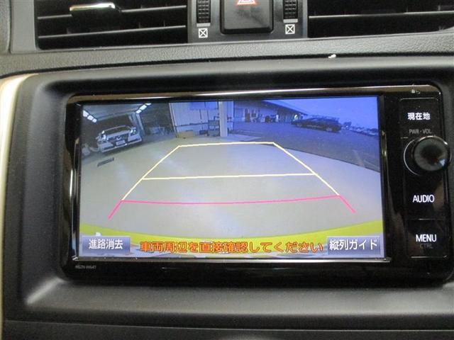 トヨタ マークX 250G Sイエローレーベル