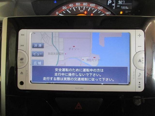 G スマートアシスト バックモニター スマートキ- ABS(8枚目)