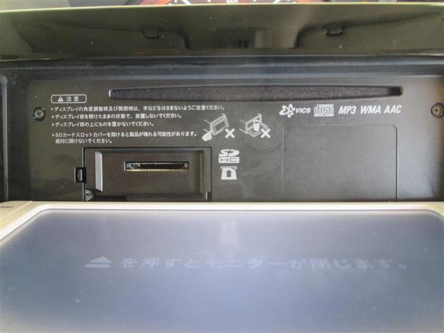 G スマートアシスト バックモニター スマートキ- ABS(10枚目)