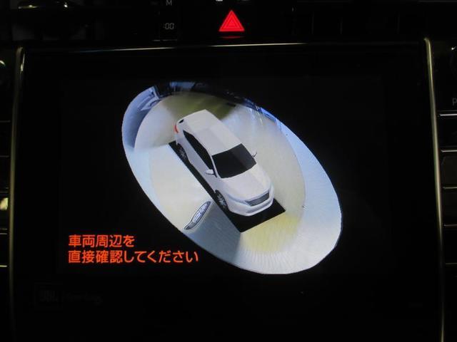 プレミアム アドバンスドパッケージ HDDナビ フルセグ(10枚目)