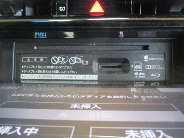 プレミアム アドバンスドパッケージ HDDナビ フルセグ(11枚目)