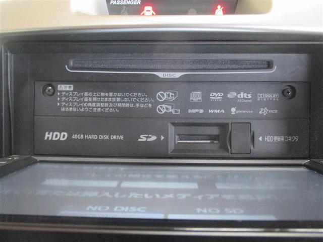 G HDDナビ スマートキ- イモビライザー ETC DVD(9枚目)