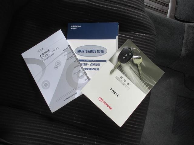 Y メモリーナビ フルセグ バックモニター ETC CD(20枚目)