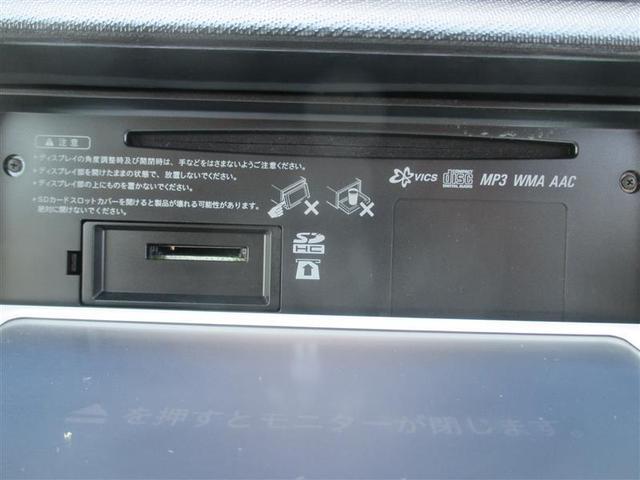 G メモリーナビ ワンセグ 社外アルミ スマートキ- ETC(10枚目)