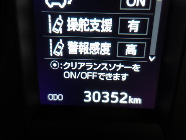 プレミアム アドバンスドパッケージ 4WD メモリーナビ(12枚目)