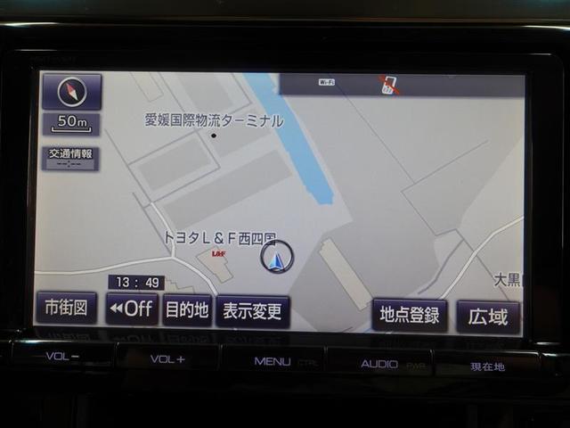 ZR Gエディション 4WD 革シート 両側パワースライド(8枚目)