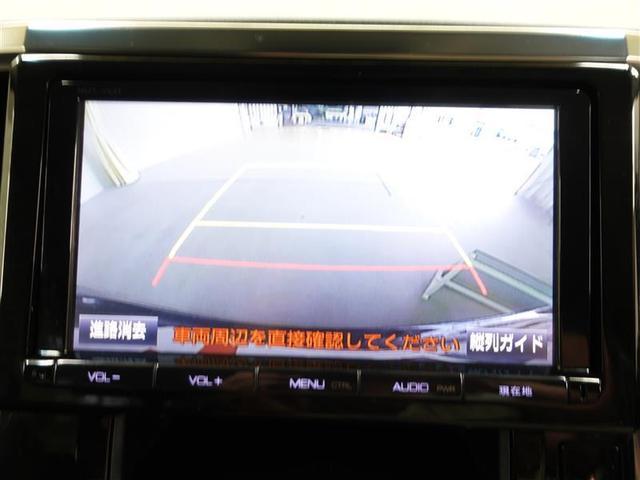 ZR Gエディション 4WD 革シート 両側パワースライド(9枚目)
