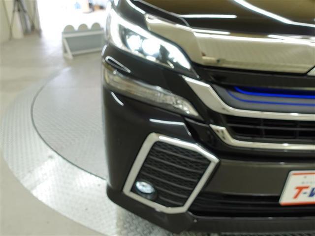 ZR Gエディション 4WD 革シート 両側パワースライド(16枚目)