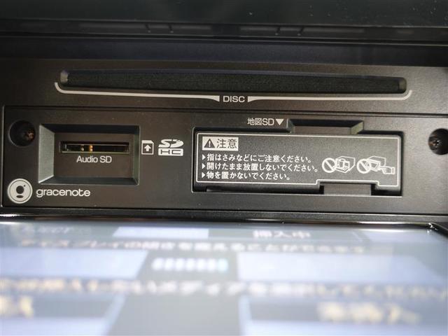 G LEDエディション フルセグナビ バックモニター ETC(10枚目)