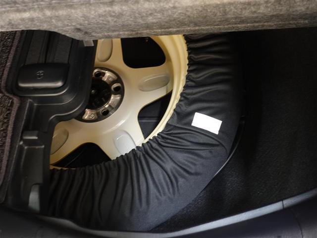 S 両側パワースライド メモリーナビ フルセグ バックカメラ(8枚目)