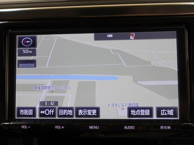 S 両側パワースライド メモリーナビ フルセグ バックカメラ(15枚目)