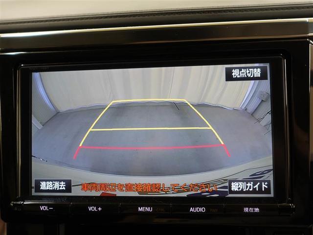 S 両側パワースライド メモリーナビ フルセグ バックカメラ(16枚目)