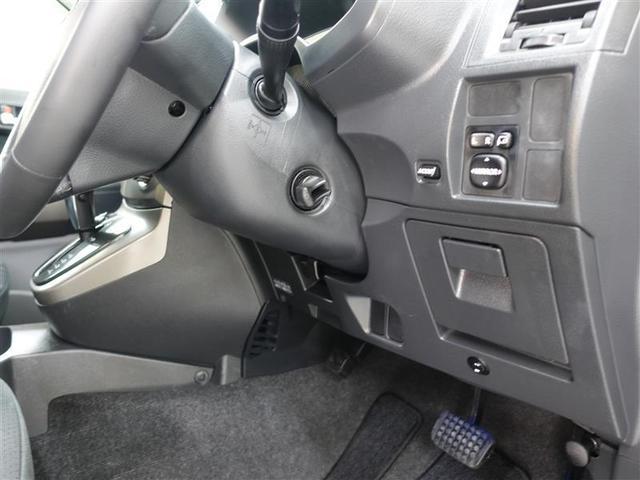 「トヨタ」「ラッシュ」「SUV・クロカン」「愛媛県」の中古車12