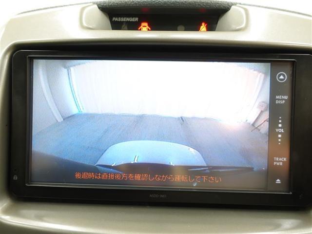 「トヨタ」「ラッシュ」「SUV・クロカン」「愛媛県」の中古車15