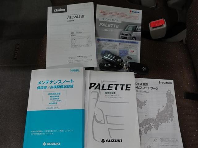 「スズキ」「パレット」「コンパクトカー」「愛媛県」の中古車19