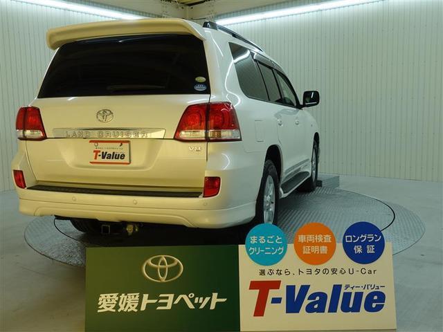 「トヨタ」「ランドクルーザー」「SUV・クロカン」「愛媛県」の中古車5