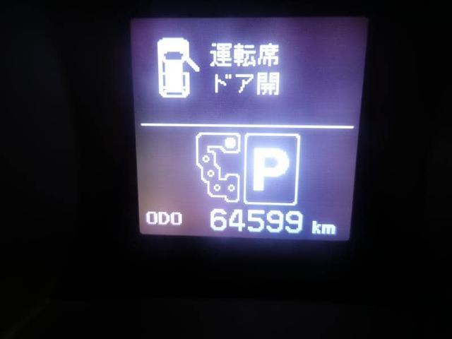 「トヨタ」「ランドクルーザー」「SUV・クロカン」「愛媛県」の中古車12