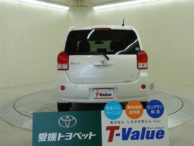 「トヨタ」「ポルテ」「ミニバン・ワンボックス」「愛媛県」の中古車4