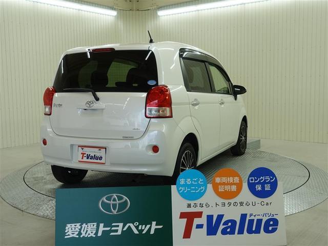 「トヨタ」「ポルテ」「ミニバン・ワンボックス」「愛媛県」の中古車5