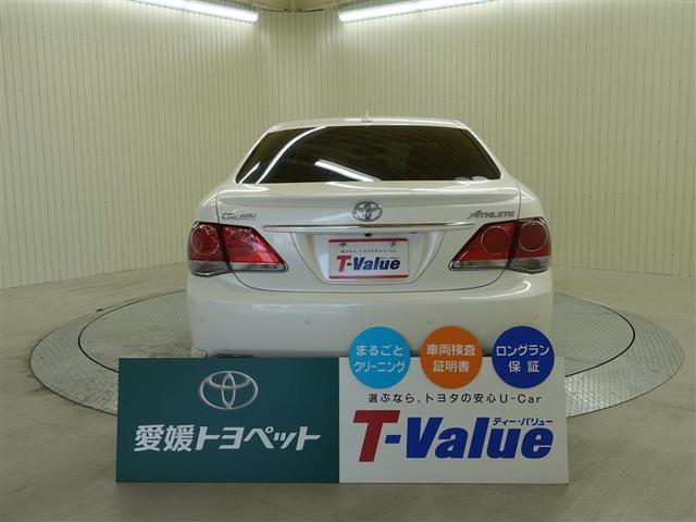 「トヨタ」「クラウン」「セダン」「愛媛県」の中古車4