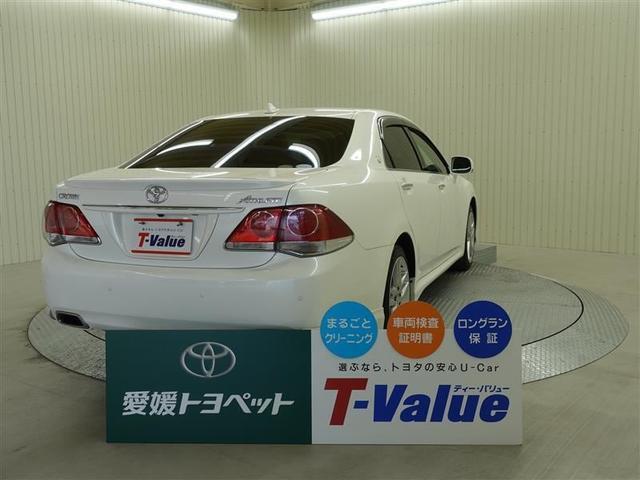 「トヨタ」「クラウン」「セダン」「愛媛県」の中古車5