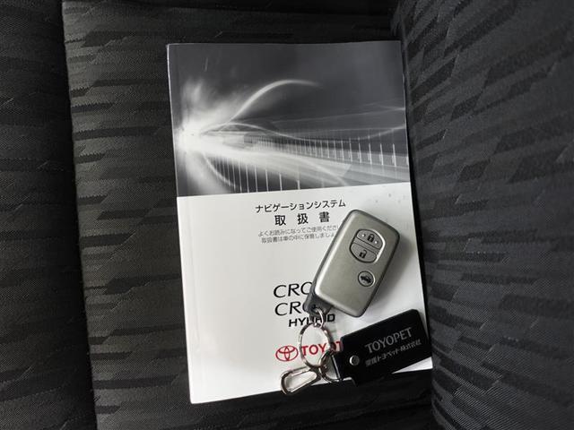 「トヨタ」「クラウン」「セダン」「愛媛県」の中古車19