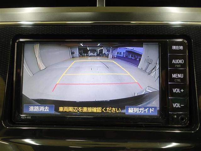 Sツーリングセレクション ナビ ワンセグ バックモニター(9枚目)
