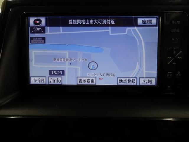 「トヨタ」「エスクァイア」「ミニバン・ワンボックス」「愛媛県」の中古車8
