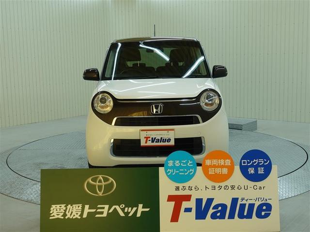「ホンダ」「N-ONE」「コンパクトカー」「愛媛県」の中古車2
