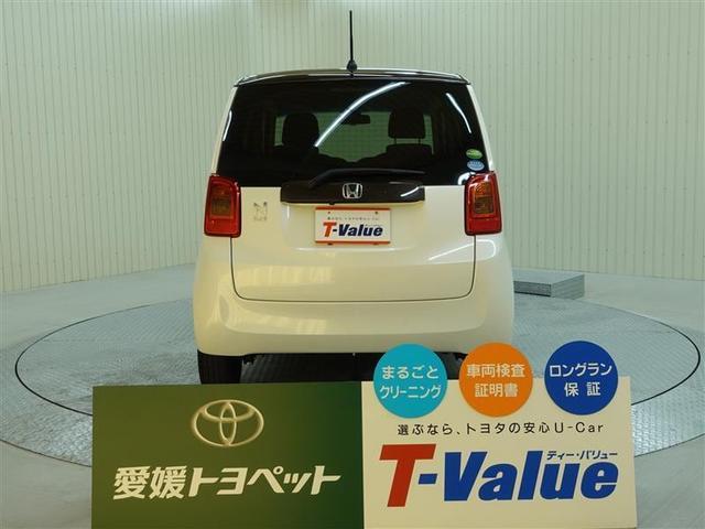 「ホンダ」「N-ONE」「コンパクトカー」「愛媛県」の中古車4