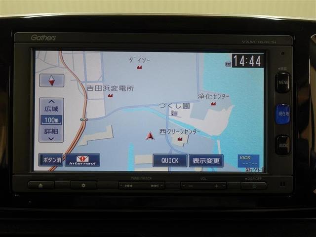 「ホンダ」「N-ONE」「コンパクトカー」「愛媛県」の中古車8