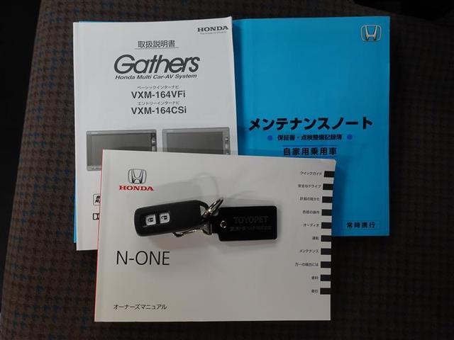 「ホンダ」「N-ONE」「コンパクトカー」「愛媛県」の中古車19