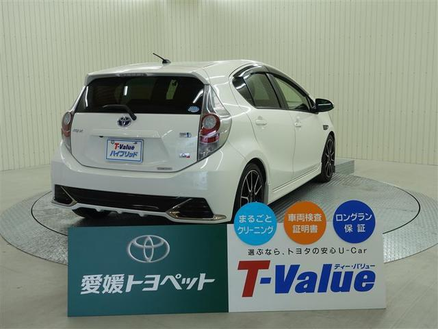 「トヨタ」「アクア」「コンパクトカー」「愛媛県」の中古車5
