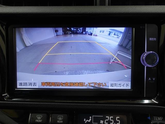 「トヨタ」「アクア」「コンパクトカー」「愛媛県」の中古車9