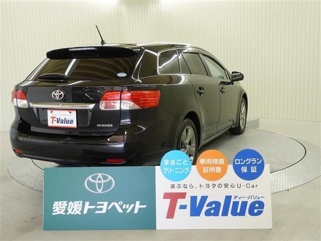 「トヨタ」「アベンシスワゴン」「ステーションワゴン」「愛媛県」の中古車5