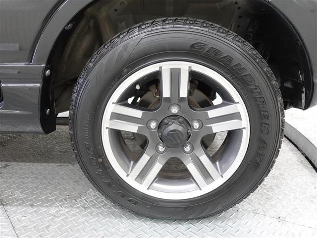 ワイルドウインド 4WD キーレスエントリー 点検記録簿(17枚目)