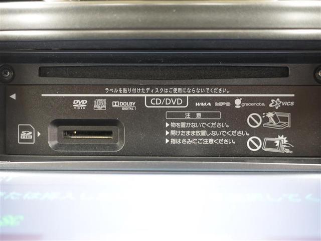 G チューン ブラック HDDナビ バックモニター ETC(10枚目)