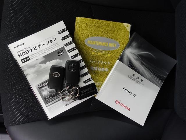 G チューン ブラック HDDナビ バックモニター ETC(20枚目)