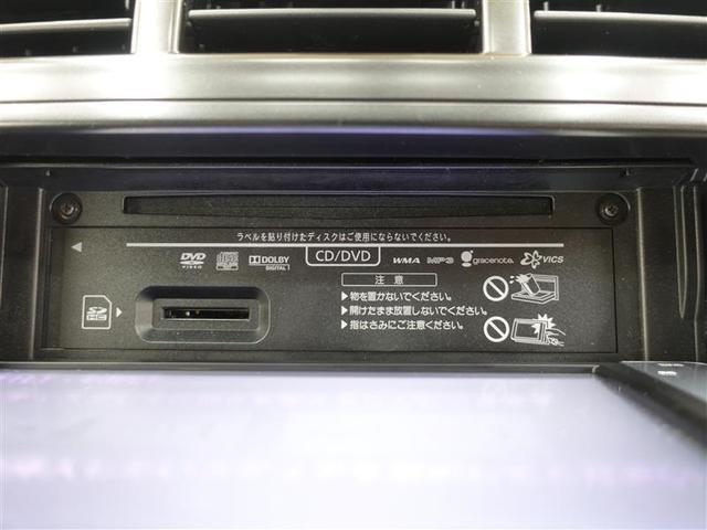 G クルーズコントロール バックモニター スマートキ- CD(10枚目)