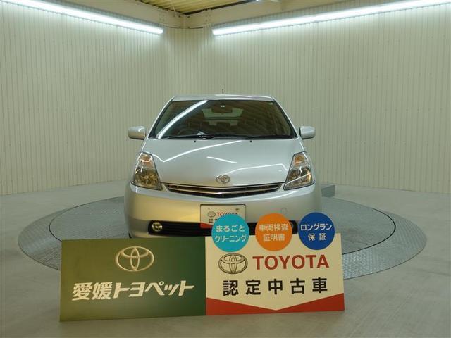 S 10thアニバーサリーエディション バックモニター CD(2枚目)