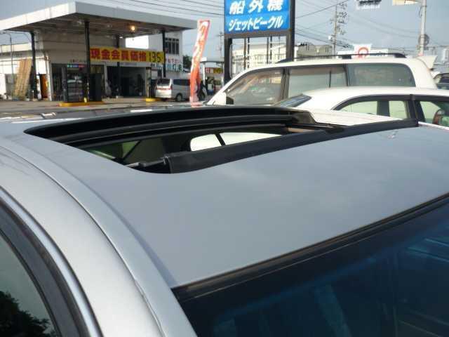トヨタ アリスト S300 ベルテックスエディション