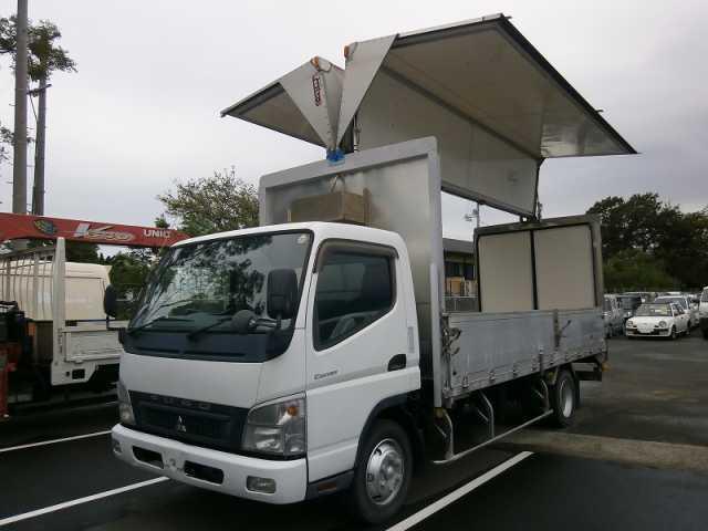 「その他」「キャンター」「トラック」「愛媛県」の中古車6