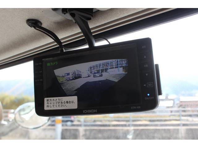 「その他」「スーパーグレート」「トラック」「愛媛県」の中古車14