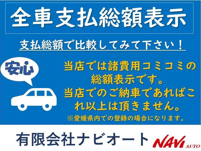 タウン 4WD・CD付・パワーウインドウ・キーレス(2枚目)